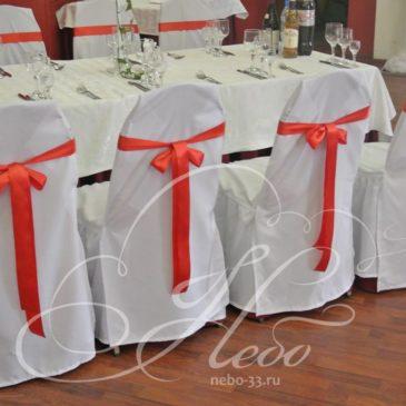 Чехлы на стулья для свадьбы во Владимире