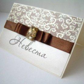 Посадочные карточки на свадьбу