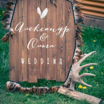 svadba-v-stile-boho-shik