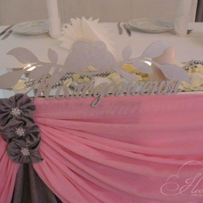 oformlenie-svadby-v-restorane-adam-i-eva